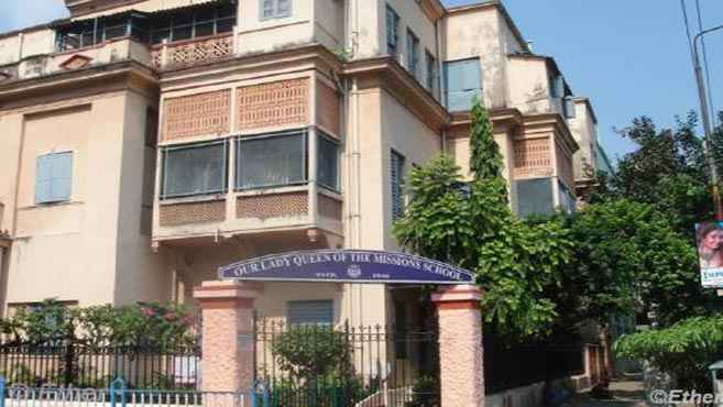 Ranked #11 Top Schools in Kolkata: Our Lady Queen of Missions School QMS Syed Amir Ali Avenue Kolkata