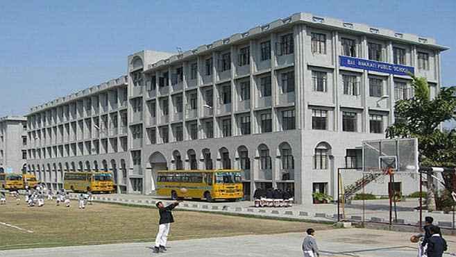 Ranked #11 of Top Schools in Noida: Bal Bharati Public School Noida